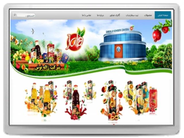 طراحی سایت شرکت ژاله نوش